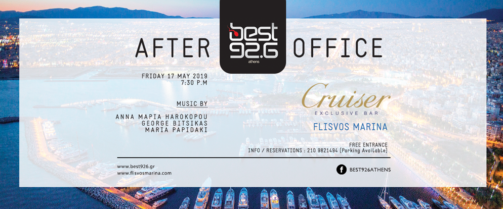 Best AFTER OFFICE στο Cruiser Exclusive Bar