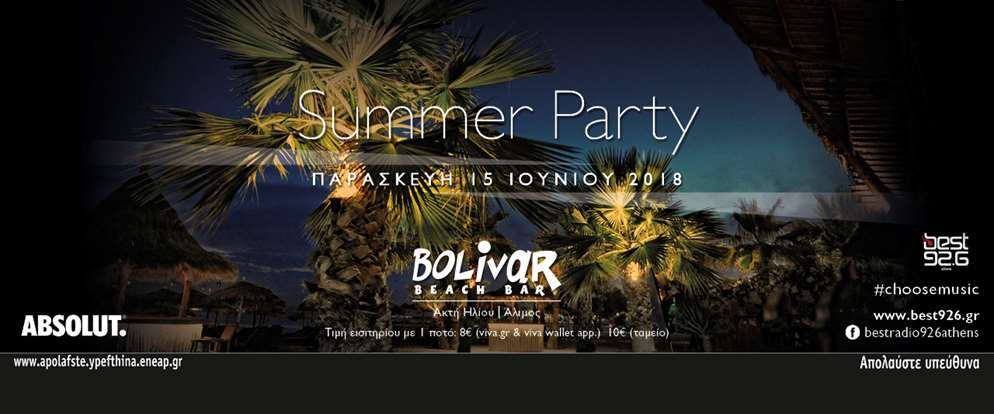 The BEST Summer Party